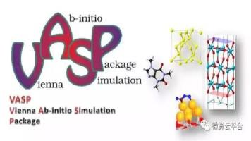 VASP晶体性质培训第十期