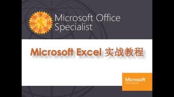 Excel 实战教程——制作智能交互式体重记录查询表
