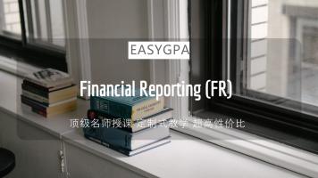 财务报告 Financial Reporting (FR)课程辅导