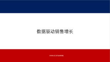 优译第二期公开课