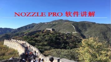 Nozzlepro软件接管应力分析讲解