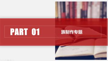 零基础突击BIM等级考试(二级设备)-族专题