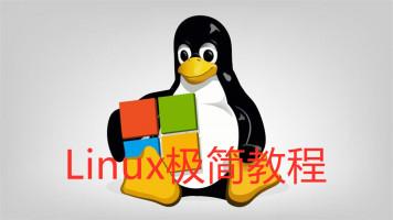 Python程序员上手Linux极简教程(新手必看)