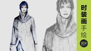 服装手绘技法 时装画 面料质感表现 服装设计