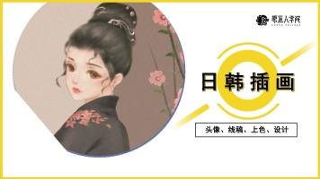 游戏插画/日韩插画/古风/伪厚涂/同人/新手必学【原画人玄璃】