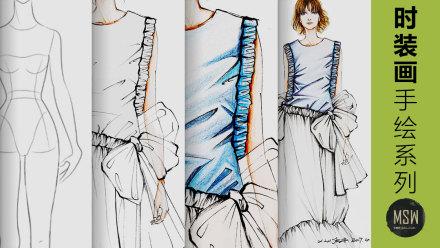服装设计 时装画 手绘效果图 初级到高级系列课程