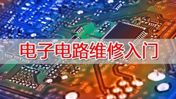 电脑台式机主板芯片级维修,coms,USB,CPU,复位电路检测实战
