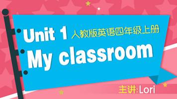小学英语 四年级上册 Unit 1.1 A Let is talk