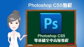 PhotoshopCS5教程(PhotoshopCS5零基础至高级教程)【宁双学好网】