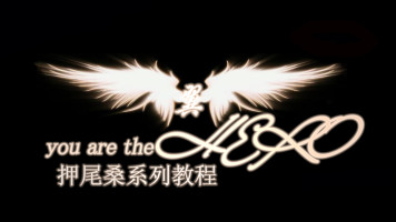 Wings,you are the hero 押尾桑 附原版谱 【小小指弹吉他教程】