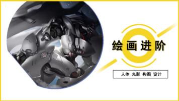 原画人绘画进阶16期【叶帆、麽言】