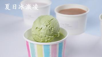 烘焙课堂 | 让记忆中的味道融化你的心 | 冰淇淋