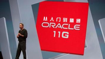 Oracle 11G数据库从入门到精通