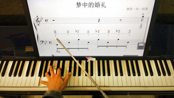 特价钢琴一加一梦中的婚礼教学视频教程自学钢琴流行歌曲简五线谱