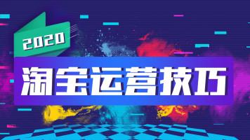 淘宝天猫双11运营玩法解读节点控制营销设计