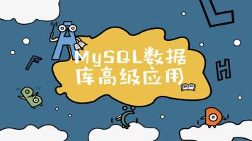 转行做IT-第二十六章MySQL多表查询-事务-用户权限管理