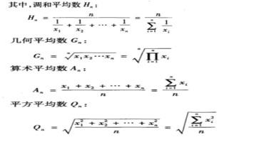 高中数学必修5--N维均值不等式链讲解(单三步)