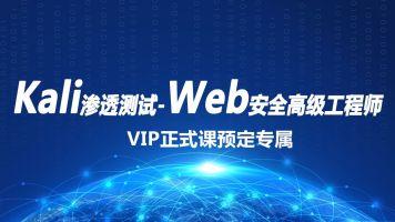 京峰教育VIP-500预定金课程(不包含实际教学内容)