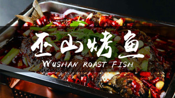 巫山烤鱼多口味系列课程