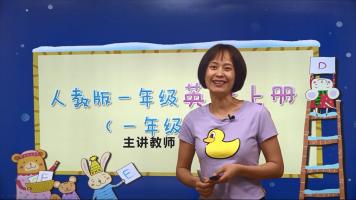 人教版小学英语一至六年级全套同步学(一年级起点)