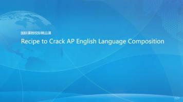 Recipe to Crack AP English Language Composition