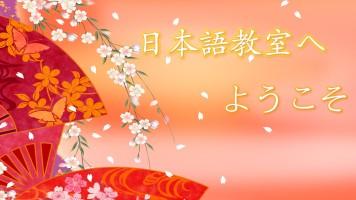 高考日语阅读