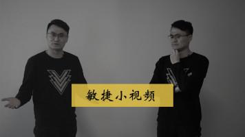 禅道项目管理软件   敏捷系列小视频