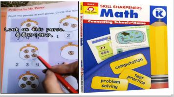 英语数学第10页