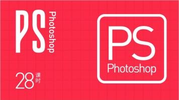 PS软件基础课-平面设计/电商美工/UI设计
