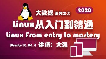 Linux快速入门