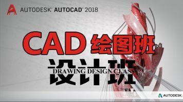 CAD教程零基础入门到精通CAD制图CAD绘图CAD视频CAD2018CAD自学