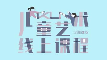 KUN Learn 寻洲课堂·艺术大师环游记13