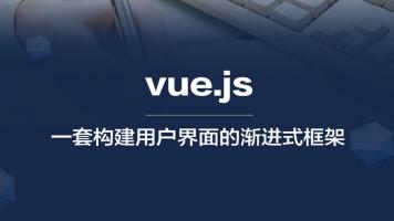 Vue移动商城购物网站实战项目