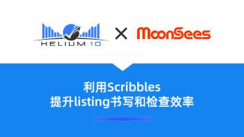 Scribbles:提升listing书写和检查效率