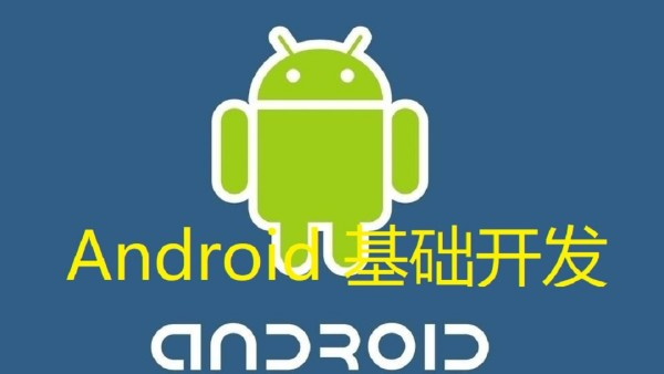 windows Android开发环境快速搭建和部署