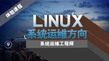 Linux认证 RHCSA