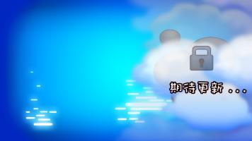 飞思游戏实训基地——Cocos2D-X游戏开发实战