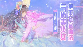 『体验课』【自由插画师Uffie】气质美少女の绝美五官画法!