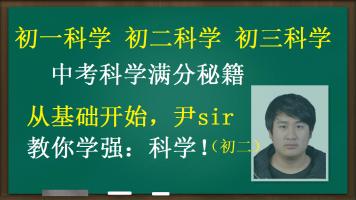 浙教版科学·八上第一章·第4节·发电机