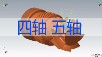 mastercam x9四轴五轴基础案例教程x8X7X6通用