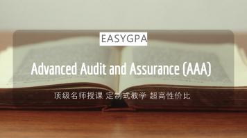 高级审计与认证业务Advanced Audit and Assurance (AAA)课程辅导