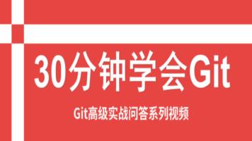 如何将Git存储库还原到之前的提交