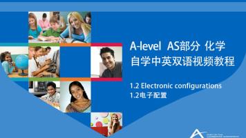 ALevel  Alevel  A-Level  AS  A2  化学 自学