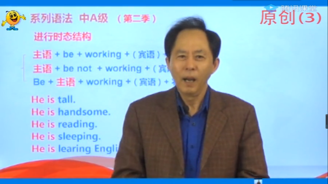 晓亭英语第二期【哈佛大学85届双学位硕士生亲讲亲授】