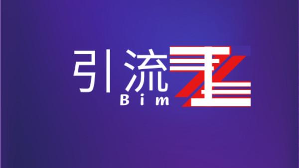 全国bim等级考试培训