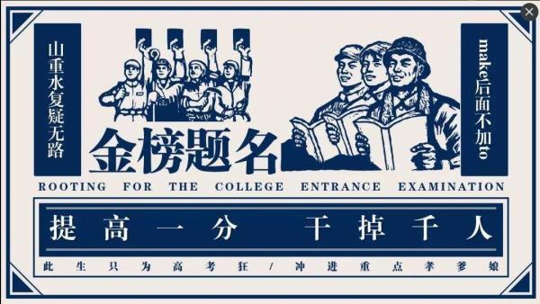 高考英语必考--语法填空
