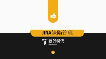 JIRA项目管理系统