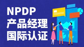 NPDP:跨职能团队和矩阵结构