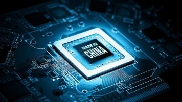 数字芯片设计职业技能培训概述