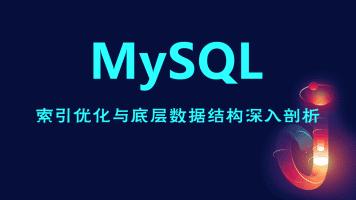 Mysql索引优化-PHP高级开发-PHP高级架构师进阶-六星